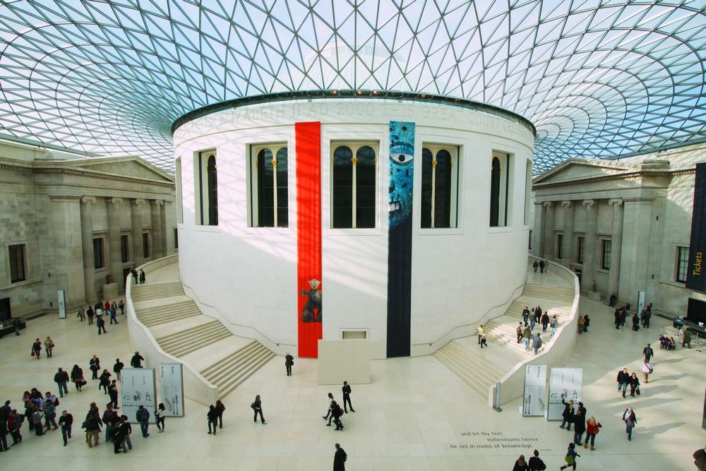 Ingresso del British Museum